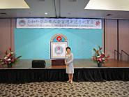 南加和歌山県人会創立100周年記念式典