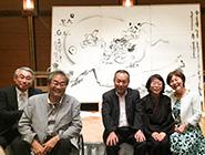 水墨画協会20周年記念祝賀会