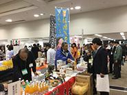 「第11回わかやま産品商談会IN大阪」の視察