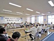 アビリンピック京都大会視察