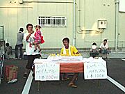 杭の瀬子ども会の夏祭り