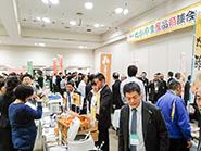 第7回わかやま産品商談会 in大阪