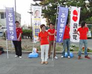 港祭り花火大会で街頭活動