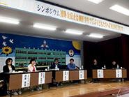 朝鮮初中級学校シンポジウム