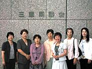 和歌山女性議員の会視察