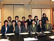長野の部落解放研究集会