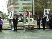 和歌山駅前で街頭演説会