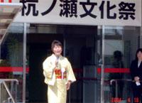 4月18日杭ノ瀬文化会館祭り