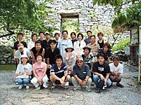 「沖縄平和の旅」